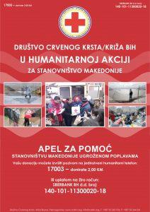 apel-makedonija_-poplave